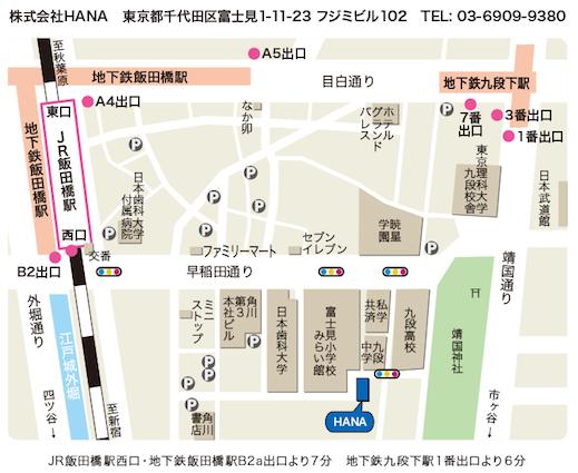 HANAmap.jpg