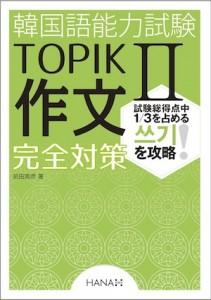 日本語能力試験 - 得点区分と合格点 - Weblio辞書