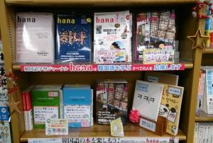 ジュンク堂京都店