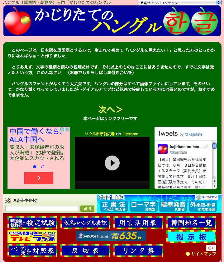 スクリーンショット(2016-04-28 14.10.47)