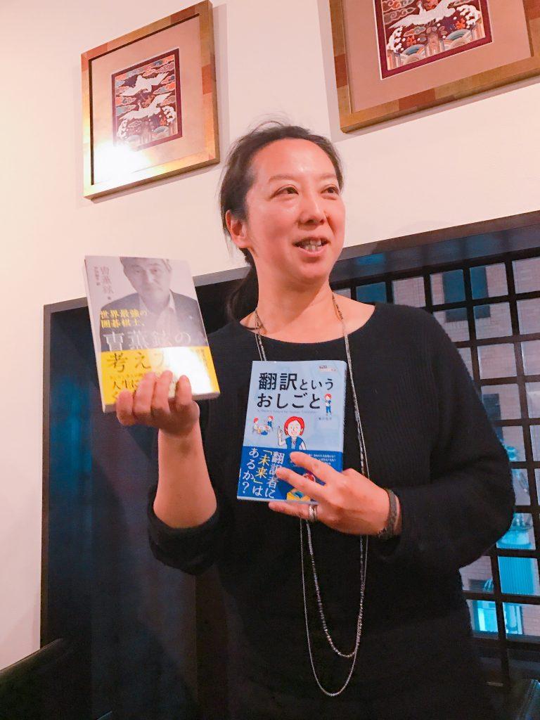 元韓国語ジャーナル2代目編集長